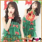 コスプレ サンタ クリスマス サンタクロース 衣装 コスチューム