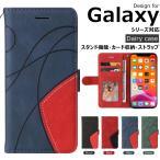 Galaxy S21+ 手帳型ケース S21 スマホケース Note 20 Ultra ストラップ ギャラクシー A52 A32 幾何  カバー note10+可愛い カード収納 レザー シンプル