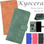 kyocera KYV48 スマホケース basio4 kyv47 かんたん BASIO4 Kyv47 カバー Digno BX digno bx KYOCERA Basio 4 KYV47 手帳型 ケース kyv48 android one s6