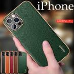 iPhone 12 Pro Max レザー スマホケース iphone 11 pro max カバー 12 mini 高品質 iphone12 11pro x xs xsmax 携帯ケース シンプル IPHONE 11 PRO MAX X XS
