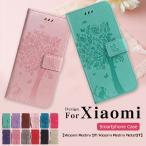 xiaomi redmi note 9T 手帳型 カバー スマホケース シャオミ 5G Redmi 9T 可愛い 猫 レッドミーナインティー Xiaomi ノート 9T 4G カード入れ おしゃれ Note 9T