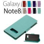 ショッピングGALAXY Galaxy Note8ケース手帳型 花柄 蝶柄 SC-01K/SCV37ケースGalaxy Note8手帳型カバーおしゃれ ギャラクシー ノート8カバー スマホカバー