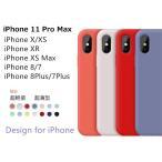 iPhone XRケース 背面カバー iPhone XS Max iPhone XS iPhone X シンプルケース ソフトケース 全面保護カバー アイフォン7 8ケース 携帯カバーの画像