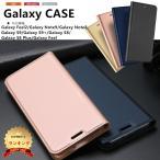 ショッピングGALAXY Galaxy S7 edgeケース手帳型 液晶保護 Galaxy S7 edgeカバー  シンプル   SC-02H/SCV33ケース オススメ  高品質  カード収納  スタンド機能  横開き