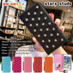 スマホケース iPhone13 iPhone12 iPhone11 Pro Max iPhone8 ケース スタッズ 可愛い 12 mini XR Xs 6 se2 カバー かわいい 手帳型 おしゃれ 星 ミラー付き