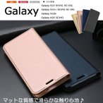 Yahoo!スマホケースのCOLORSGalaxy ケース スマホケース Galaxy S10 カバーGalaxy 10+ S10e 手帳型 カバー Galaxy A30 カバー マグネット式  シンプル  ベルトなし 2019新商品