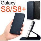 ショッピングgalaxy s8 ケース galaxy s8ケース galaxy s8+手帳型ケース スタンド機能 galaxy s8手帳型ケース カード収納 galaxy s8+ケース シンプル