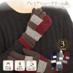 手袋 レディース カシミア調 レディース手袋 スマホ対応手袋 スマートフォン対応