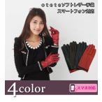 手袋 レザー レディース ソフトレザー