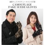 手袋 メンズ レザー スマホ対応 スマホ手袋 革