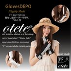 glovesfactory_810-53