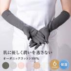 ショッピングアームカバー UV手袋 アームカバー レディース UVカット 手ぶくろ 春夏