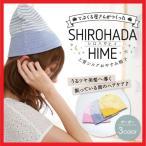 フクシン GlovesDEPO(グローブデポ)『SHIROHADAHIME(シロハダヒメ)』