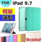 GLOW iPad  第5世代 第6世代 9.7インチ  3点セット 保護フィルム タッチペン 3つ折りケース ブルー 33450-8