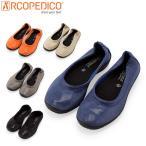 アルコペディコ Arcopedico バレエシューズ バレリーナ ルクス 歩きやすい 疲れにくい L'ライン Luxe コンフォート パンプス 靴 レディース 外反母趾予防