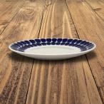 アラビア 皿 24h 20cm 200mm プレート フラット 食器 調理器具 磁器 フィンランド 北欧 贈り物 トゥオキオ 64-1180-008380-5 Arabia 24h Tuokio