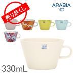 アラビア カップ ココ 330mL 0.33L マグ 食器 調理器具 磁器 フィンランド 北欧 贈り物 Arabia KoKo Mug Cup