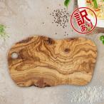 アルテレニョ Arte Legno カッティングボード オリーブウッド イタリア製 NOV77.1 Natural まな板 木製 ナチュラル アルテレーニョ 正規販売店