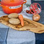 アルテレニョ Arte Legno カッティングボード オリーブウッド イタリア製 TG87.22 Natural まな板 木製 ナチュラル アルテレーニョ 正規販売店