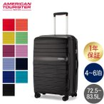 【1年保証】 サムソナイト アメリカンツーリスター スーツケース サンサイド スピナー68 107527【5%還元】