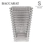 ショッピングバカラ バカラ Baccarat アイ ベース 花瓶 スクウェア Sサイズ 2612989 Eye Vase フラワーベース クリスタル