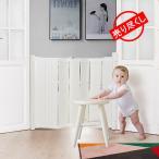 ベビーゲート 階段上 ベビーフェンス セイフティーゲート 折り畳み ベビーダン Baby Dan ガードミー