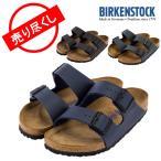 ビルケンシュトック BIRKENSTOCK サンダル アリゾナ ソフトフットベッド レギュラー ARIZONA SOFT FOOTBED regular メンズ レディース ユニセックス