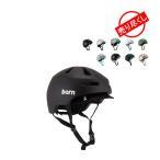 バーン Bern ヘルメット ブレントウッド オールシーズン 大人 自転車 スノーボード スキー スケボー VM3 Brentwood スケートボード BMX