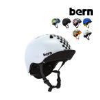 バーン Bern ヘルメット 子供用 ニーノ Nino オールシーズン キッズ ジュニア 男の子 自転車 スノーボード スキー スケートボード BMX スノボー スケボー VJB
