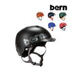 バーン Bern ヘルメット 男の子用 バンディート オールシーズン キッズ 自転車 スノーボード スキー スケボー BB03E Bandito スケートボード BMX