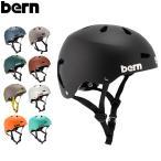 バーン ヘルメット メーコン メンズ オールシーズン 自転車 スケボー スケートボード VM2EM BERN Macon