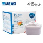 Brita ブリタ 浄水器 カートリッジ マクストラ 4個 セット おいしい水 JIS検査実施済 100484 Maxtra Pack 4pcs set おいしい水