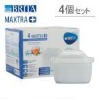 ショッピングブリタ ブリタ Brita マクストラプラス 4個セット 4006387075262 Maxtra Plus Pack 4 浄水器 整水器 カートリッジ