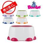 【赤字売切り価格】BUMBO バンボ BMS13 Bumbo Step ステップ Stool STEP2814 踏み台 アウトレット