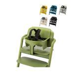 サイベックス Cybex 専用ベビーチェアセット レモベビーセット ハーネス 椅子 ハイチェア プレゼント