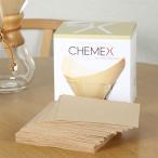 ケメックス Chemex コーヒーメーカー フィルターペーパー 6カップ用 ナチュラル 無漂白タイプ  100枚入 濾紙 FSU-100