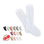 コンドル CONDOR 靴下 子供用 コットンオープンワーク ニーハイ ソックス 2.518/2 赤ちゃん ベビー