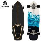 カーバースケートボード Carver Skateboards C7 Complete 31'' レジン Resin