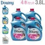 ダウニー 柔軟剤 Downy ウルトラダウニー 3.8L 4本セット 香り柔軟剤 服 P&G Downy US