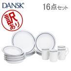 【アウトレットセール 】Dansk ダンスク CASUAL DINNERWARE ビストロ 16点セット ブルー/ホワイト 846708 皿 カップ