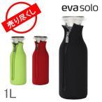 エバソロ Eva SoloFridge Carafe with Wetsuit フリッジカラフェ 水差し 1.0L 北欧