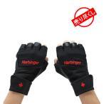 ハービンジャー フィットネストレーニンググローブ (リストラップ付) 1140 ブラック Wrist Wrap Gloves トレーニング 手袋 筋トレ