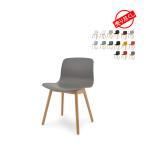赤字売切り価格 ヘイ Hay ダイニングチェア About A Chair AAC 12 北欧 インテリア チェア リビング