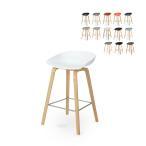 ヘイ Hay ハイスツール 椅子 カウンターチェア スツール 北欧 Stool AAS32 イス 北欧家具 インテリア キッチンカウンター