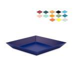 ヘイ Hay カレイド XSサイズ トレー Kaleido Steel トレイ 北欧 雑貨 インテリア アクセサリー置き 小物 収納