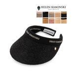 ヘレンカミンスキー Helen Kaminski サンバイザー Bianca ラフィア 帽子 UVカット ハット HAT50265