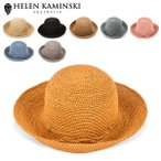 ショッピングヘレンカミンスキー ヘレンカミンスキー Helen Kaminski プロバンス 10 たためる ラフィアハット 麦わら帽子 Rollable Raffia Crochet Provence 10 レディース 麦わら 折りたたみ