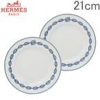 エルメス Hermes シェーヌダンクル ブルー Chaine d ancre Bleu デザートプレート 皿 2個セット ブルー 錨のチェーン柄 002707P2