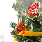 イッタラ Iittala クリスマス オーナメント 5個セット グラスボール レッド 北欧 インテリア ガラス フィンランド ツリー