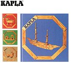 カプラ おもちゃ アートブック 本 積み木 ブロック デザインブック 知育 Kapla